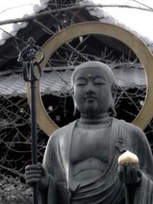 Bouddha l'éveillé