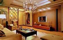 35 Asian Living Room Decor Ideas (19)