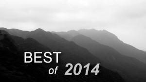 Top 10 Posts of 2014