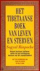Foto van Tibetaanse boek van leven en sterven, Sogyal Rinpoche. Gevonden op www.coachingmetsanne.com, llife coach Den Haag