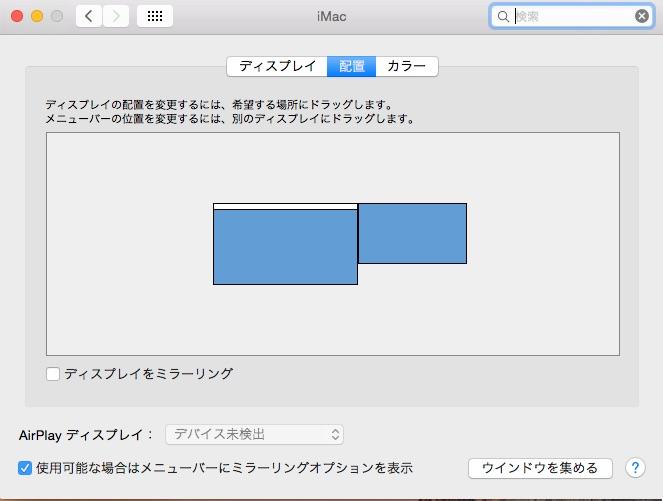 Cursor_と_iMac