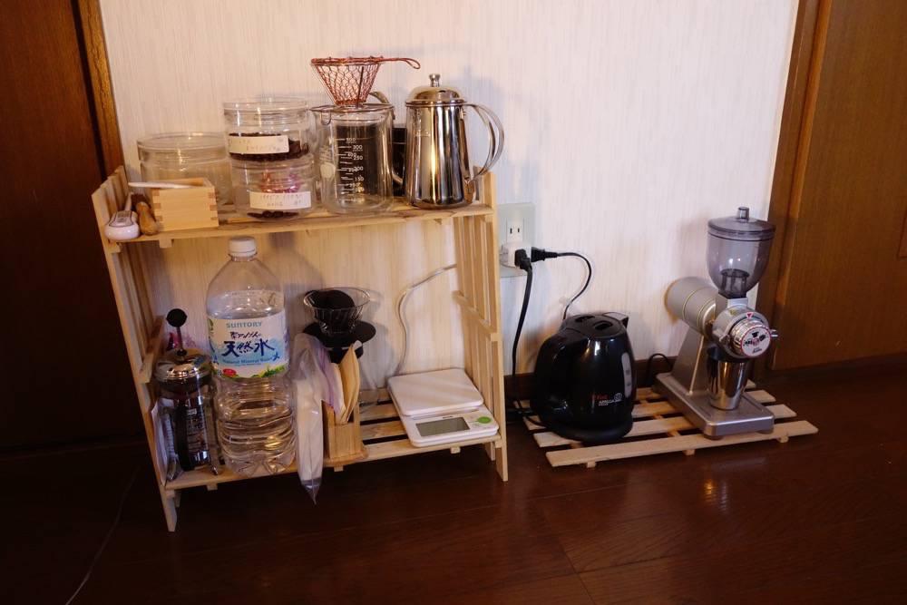 equipments17
