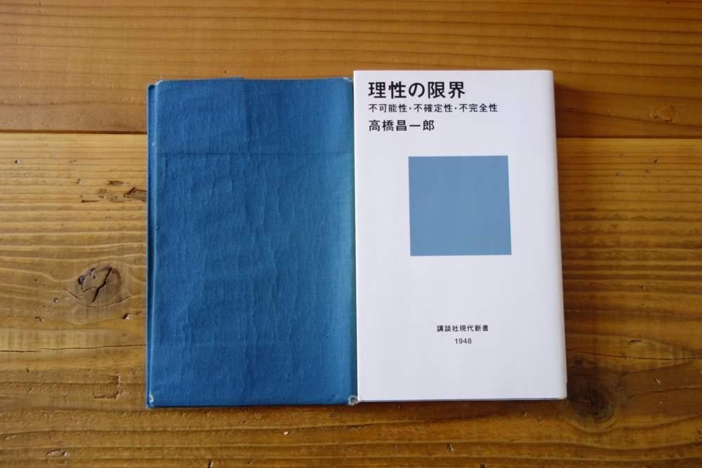 book-cover4