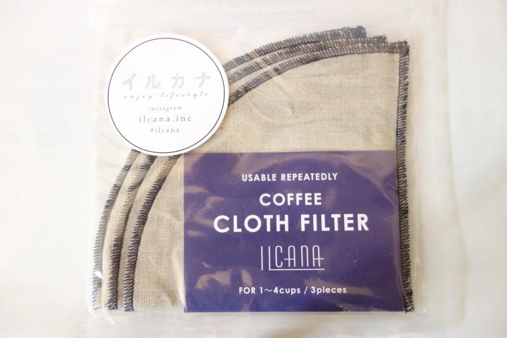 linen-filter00