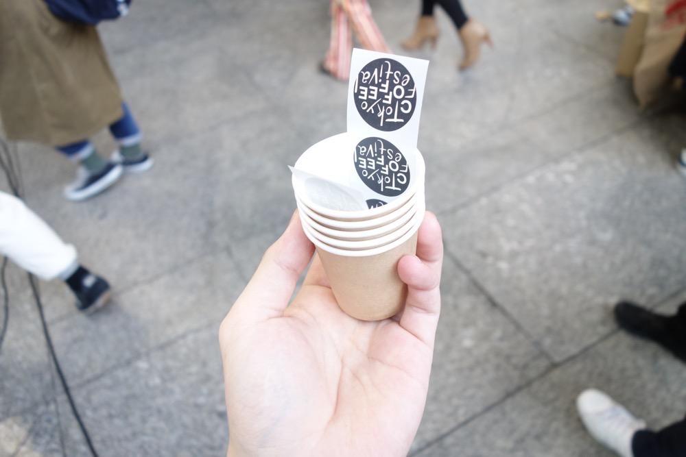 coffee-fes005
