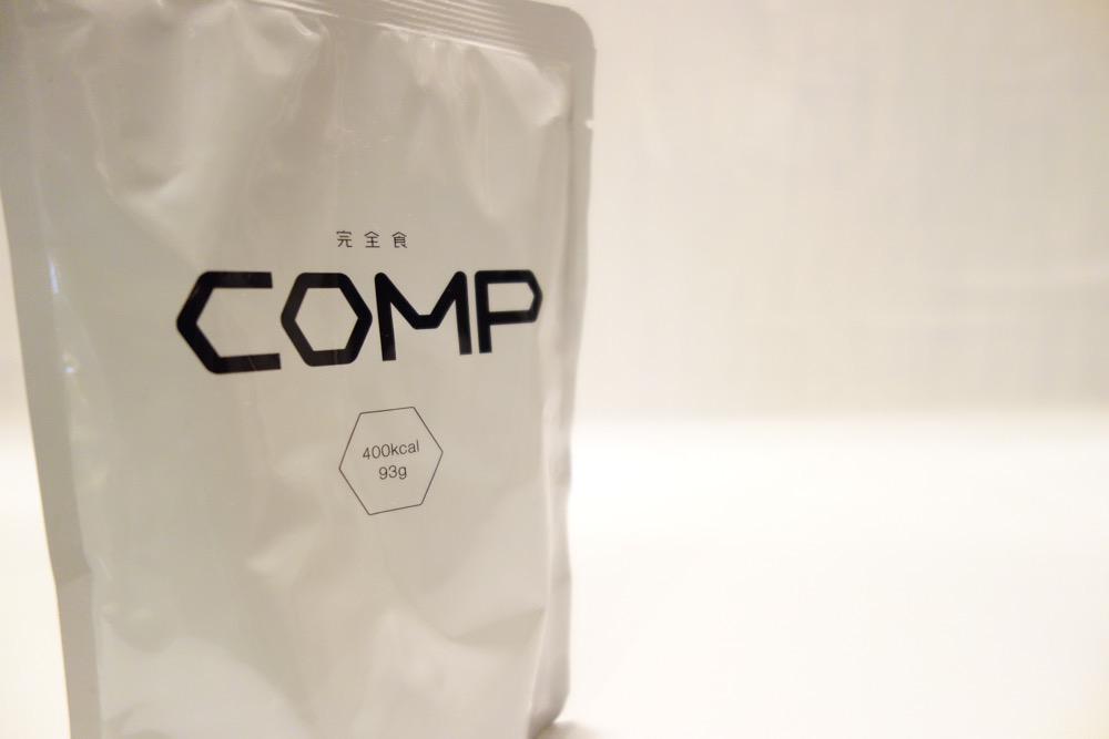 comp23