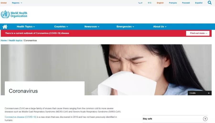 How to spot coronavirusCOVID-19 phishing emails
