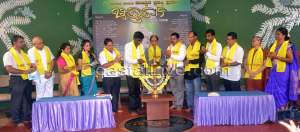 ಕಾರಂತ ಹುಟ್ಟೂರ ಪ್ರಶಸ್ತಿ ಪ್ರದಾನ ಸಮಾರಂಭ (1)
