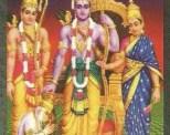 95ನೇ ವಾರ್ಷಿಕ ಶ್ರೀರಾಮ ಭಜನಾ ಮಹೋತ್ಸವ ಪಾರಂಪಳ್ಳಿ – ನೇರಪ್ರಸಾರ