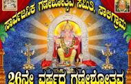 ಯಕ್ಷಗಾನ ಬಯಲಾಟ: ಅಭಿಮನ್ಯು ಹಾಗೂ ಶ್ವೇತಕುಮಾರ - Live