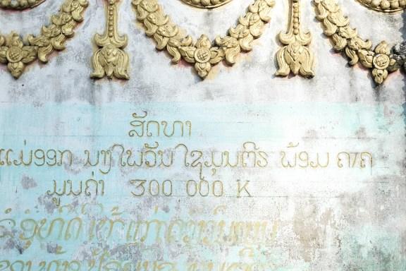 cobalt_state_laos_4000_islands_temple