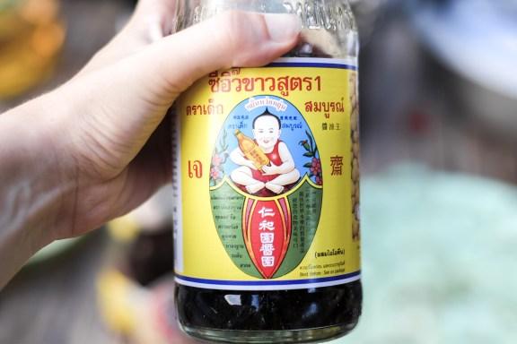 cobalt_state_thailand_surin_cook_soy