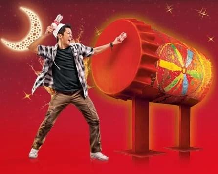Publicité Coca-Cola Indonésie pour le Ramadan