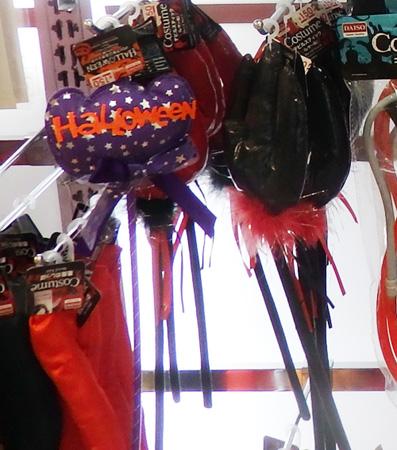 ハロウィン 仮装 小物