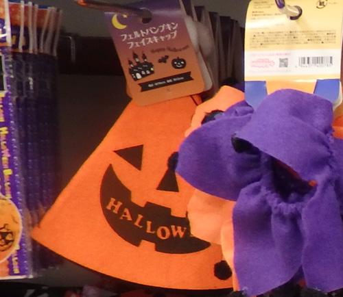 セリア ハロウィン 帽子