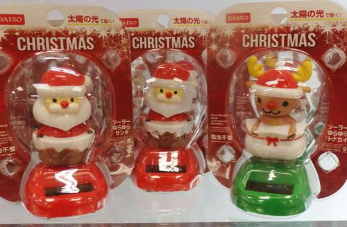 クリスマス 飾り付け 100均 ダイソー