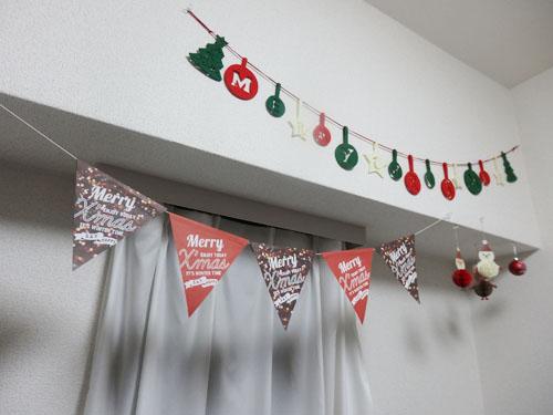100均 セリア クリスマス飾り