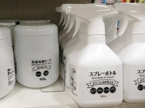 セリア 白い 詰め替えボトル