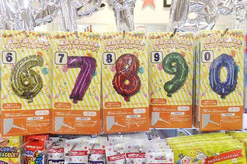誕生日 数字 バルーン 100均
