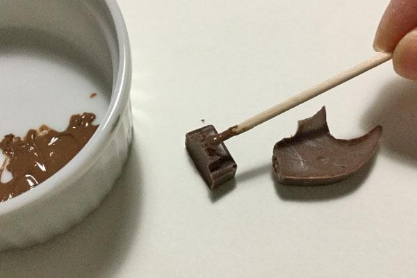 工具チョコ 手作り 100均