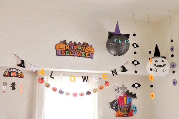 ハロウィン 飾り付け 100均 飾り方