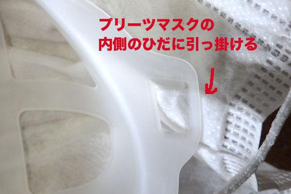 マスク 息苦しい 蒸れる 張り付き マスクフレーム