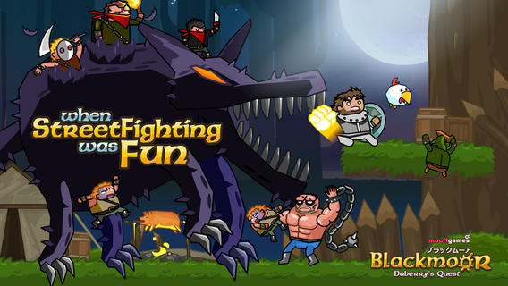 "Photo of Blackmoor, game de aventura com ""joystick"""
