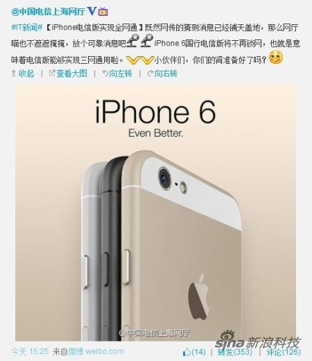 Photo of iPhone 6 com 4G Global?!
