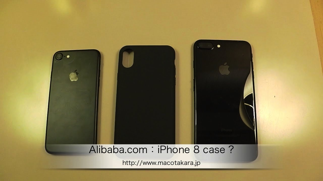 Photo of Case do iPhone8?!