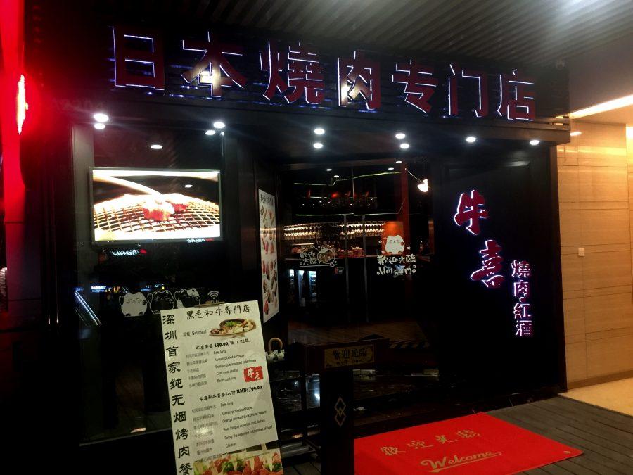 Dove mangiare a Shenzhen Cina