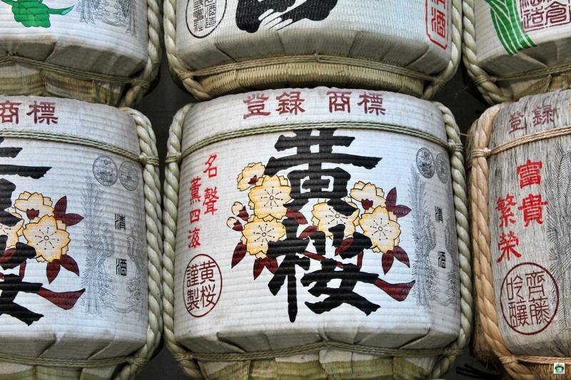 fusti tradizionali giapponesi