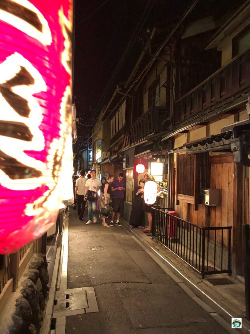 Kyoto cosa vedere Pontocho