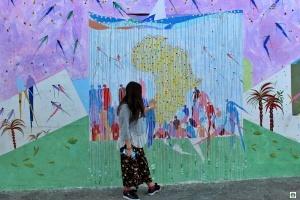 Assilah murales