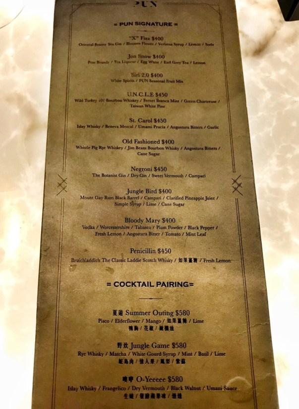 Bar Pun- 調酒 酒單