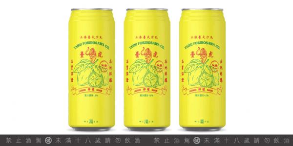 威士忌調酒 - 台虎精釀檸檬