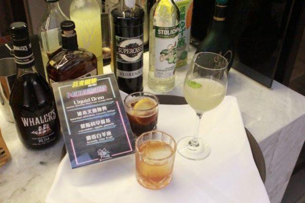 夸克調酒 - 客製化調酒