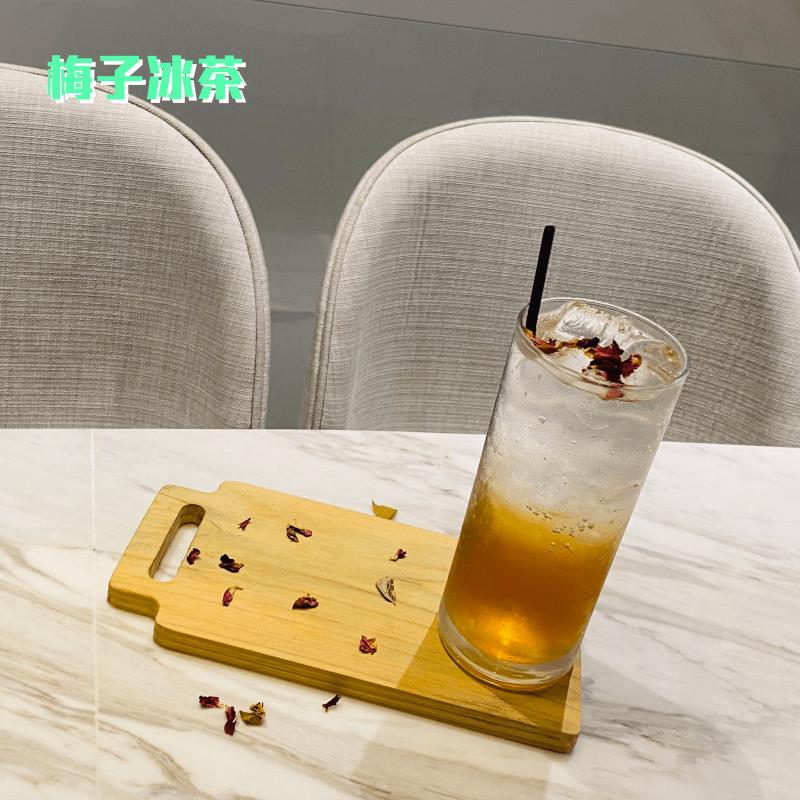 婚禮調酒-梅子冰茶