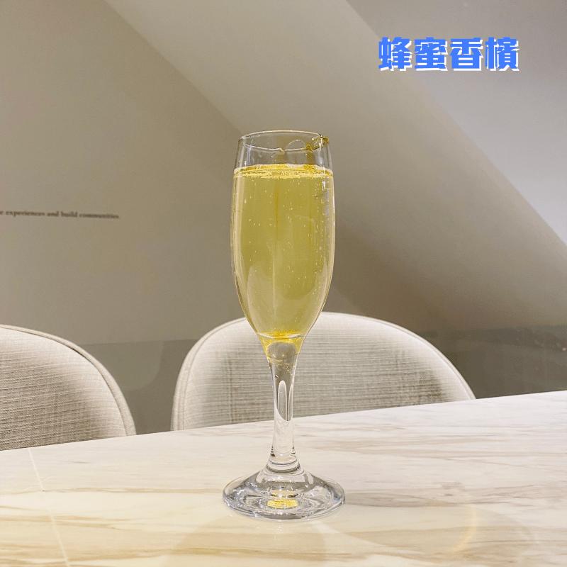 婚禮調酒-蜂蜜香檳