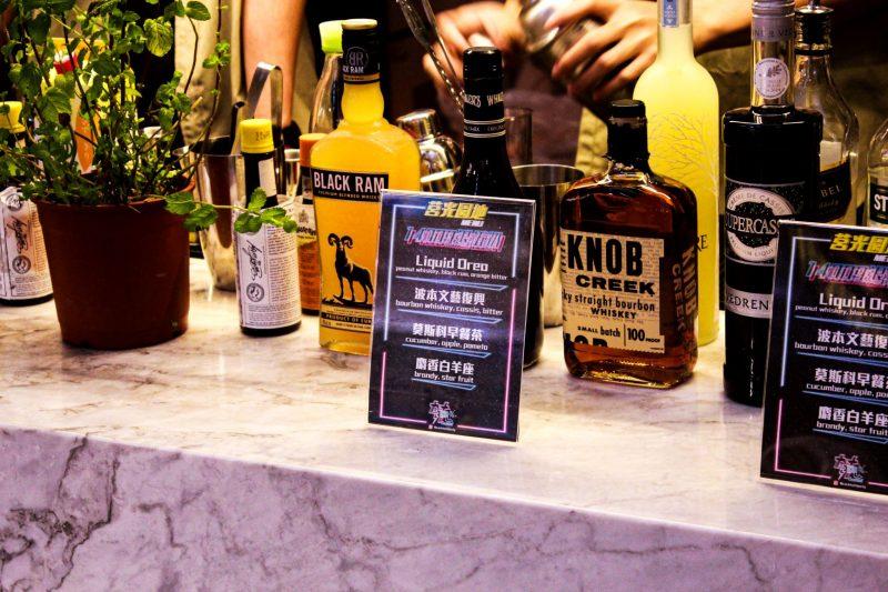 私人派對 客製化酒單