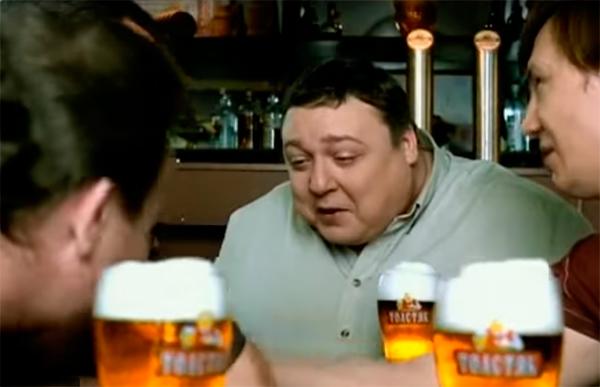 пиво-толстяк
