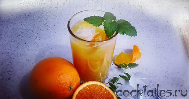 Апельсин Плюс