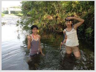 島田慎二の娘