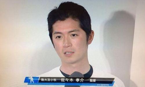 佐々木孝介監督