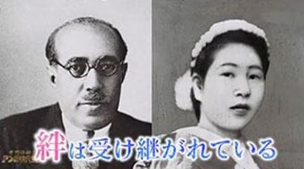 タイムール元国王と大山清子