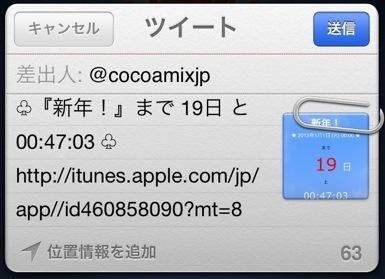 20121212-231618.jpg