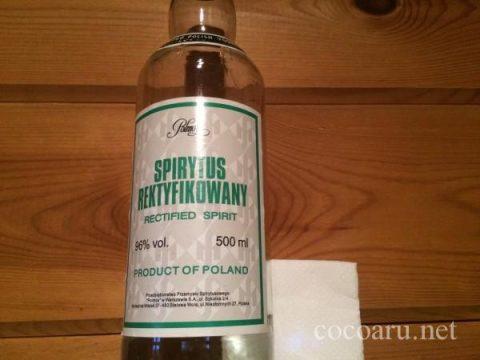 アルコール消毒用スピリタス
