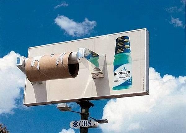 interesantas-reklamas
