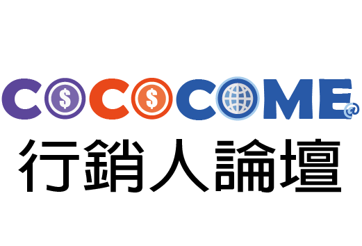 COCOCOME行銷|免費規劃|廣告行銷、粉絲團代管、行銷人論壇|企業外包發案、人才SOHO接案、兼職