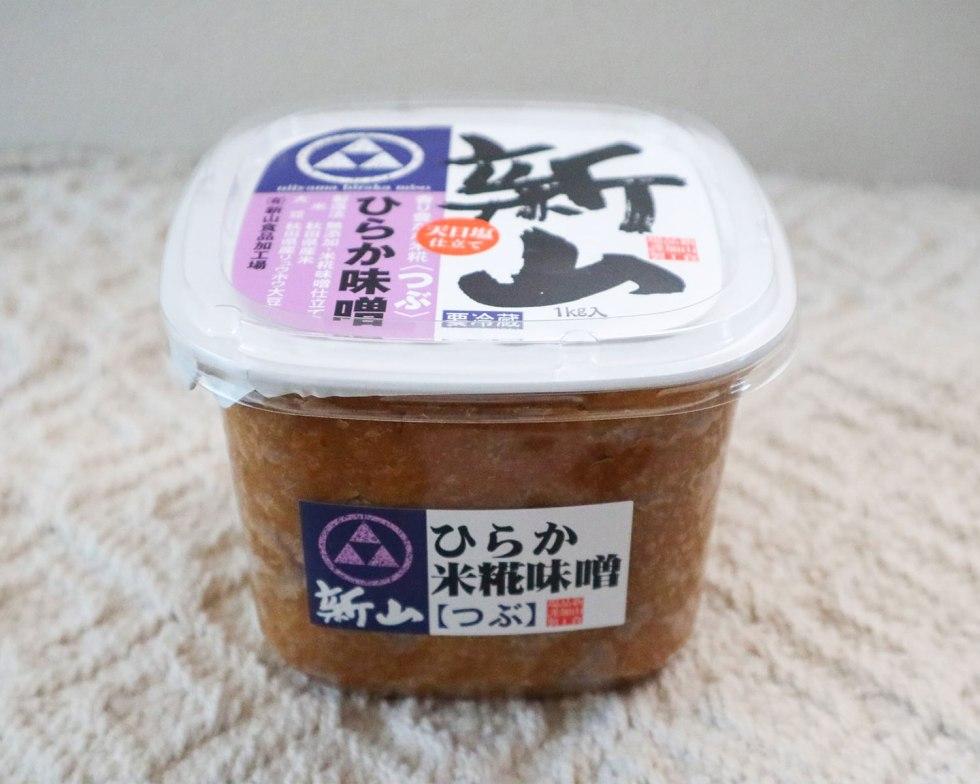 ひらか米麹味噌1kg(つぶ・天日塩仕立て こし・天日塩仕立て)