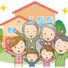 共働きで子供を扶養する時、健康保険はどっちにいれるべき?